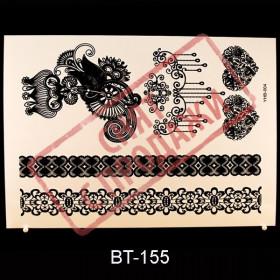 СНЯТ С ПРОДАЖИ Black Tattoo BT155