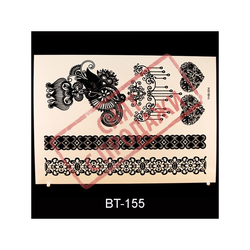 ЗНЯТО З ПРОДАЖУ Black Tattoo BT155