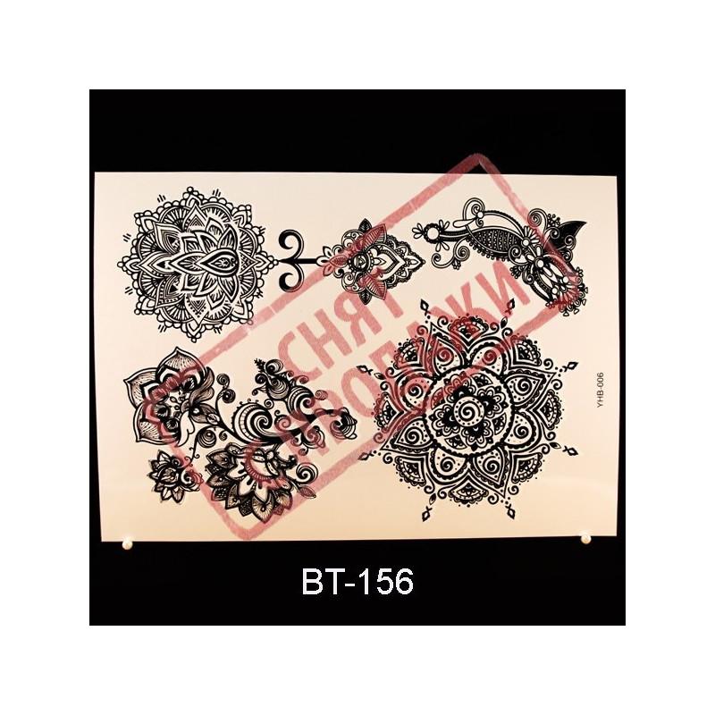 СНЯТ С ПРОДАЖИ Black Tattoo BT156