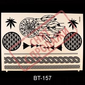 СНЯТ С ПРОДАЖИ  Black Tattoo BT157