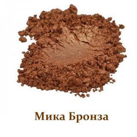 Мика пигментированная Бронза
