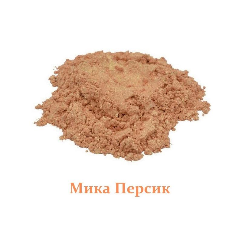 Мика пигментированная Персик