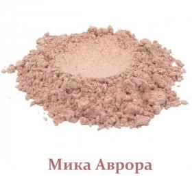Мика пигментированная Аврора