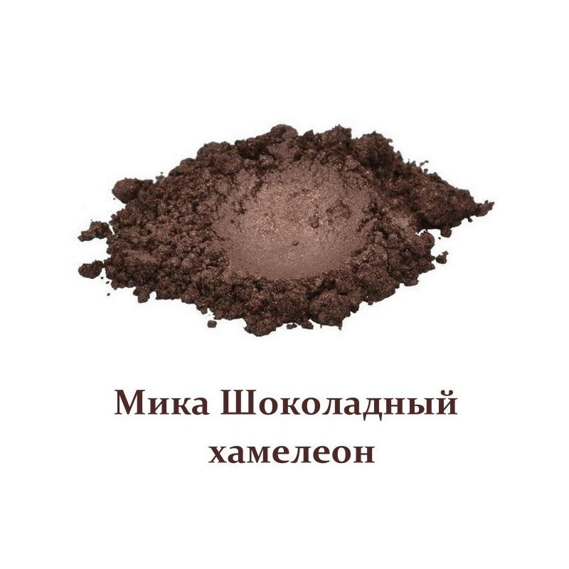 Міка пігментована Шоколадний хамелеон