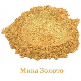 Мика пигментированная Золото