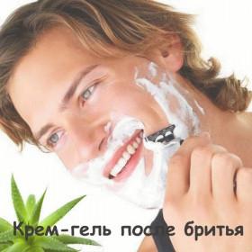 Крем-гель после бритья