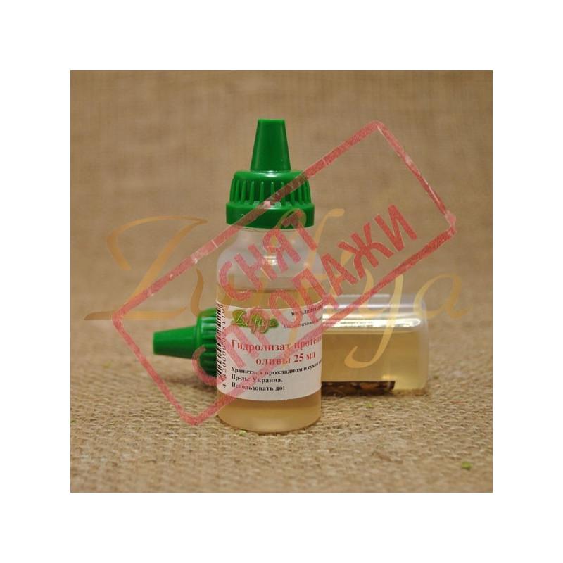 Гидролизат протеинов оливы