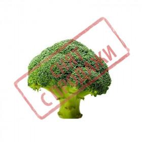ЗНЯТО З ПРОДАЖУ Екстракт броколі