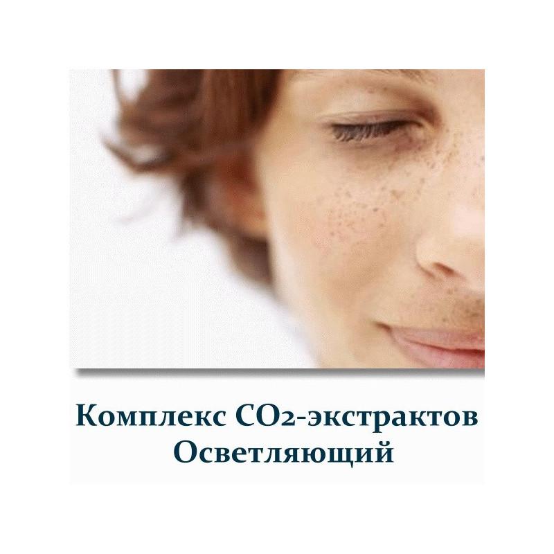 Комплекс СО2-экстрактов Осветляющий