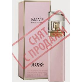 СНЯТ С ПРОДАЖИ Ma Vie Pour Femme, Hugo Boss парфюмерная композиция