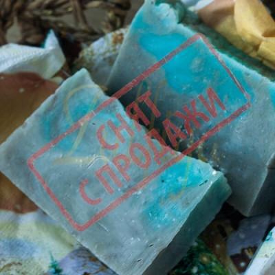 СНЯТ С ПРОДАЖИ Натуральное мыло Голубая глина