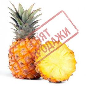 СНЯТ С ПРОДАЖИ Экстракт ананаса