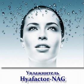 Увлажнитель Hyafactor-NAG (N-ацетил-D-глюкозамин)