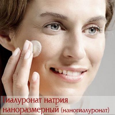Гіалуронат натрію нанорозмірний (наногіалуронат)