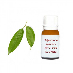 Эфирное масло листьев корицы
