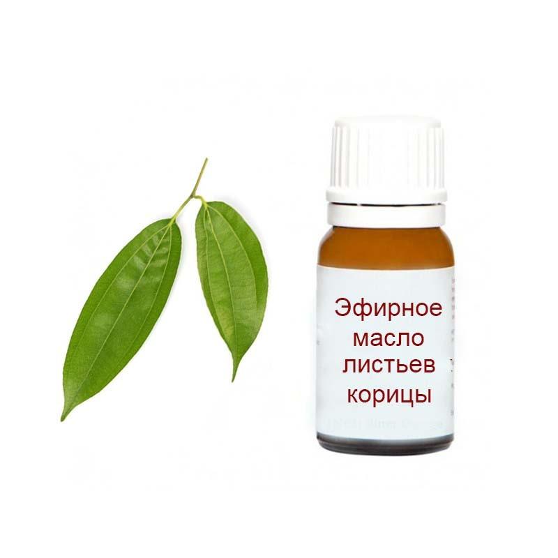 Ефірна олія листя кориці