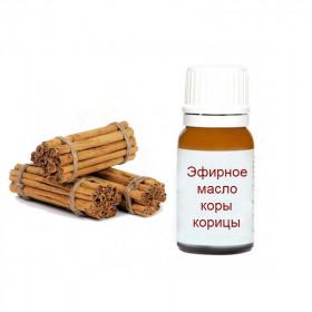 Эфирное масло коры корицы