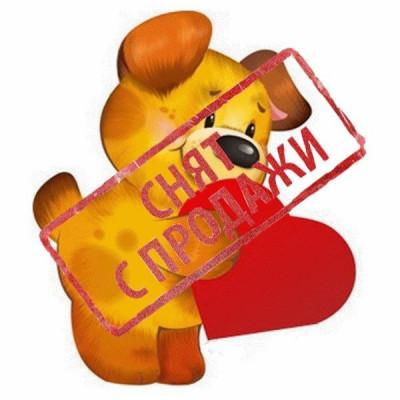 ЗНЯТО З ПРОДАЖУ Картинка щеняче серце 4,0х3,5 см