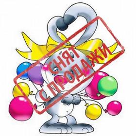 ЗНЯТО З ПРОДАЖУ Картинка Зайчик з кульками 3,2х3,8 см