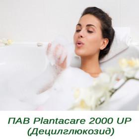 ПАВ Plantacare 2000 UP (Децилглюкозид)