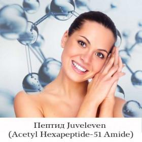 Пептид Juveleven (Acetyl Hexapeptide-51 Amide)