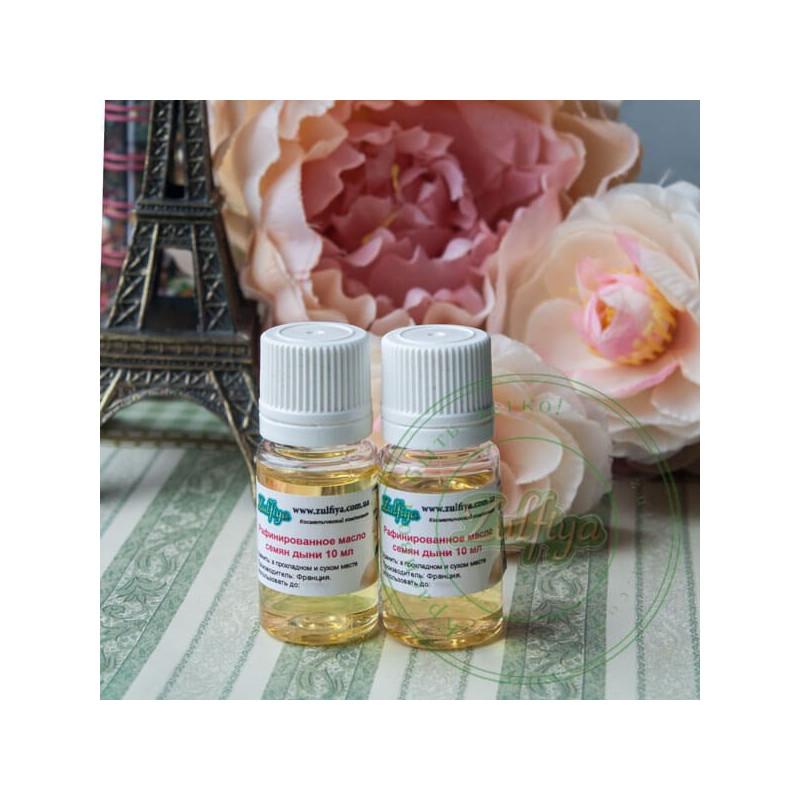 Рафинированное масло семян дыни