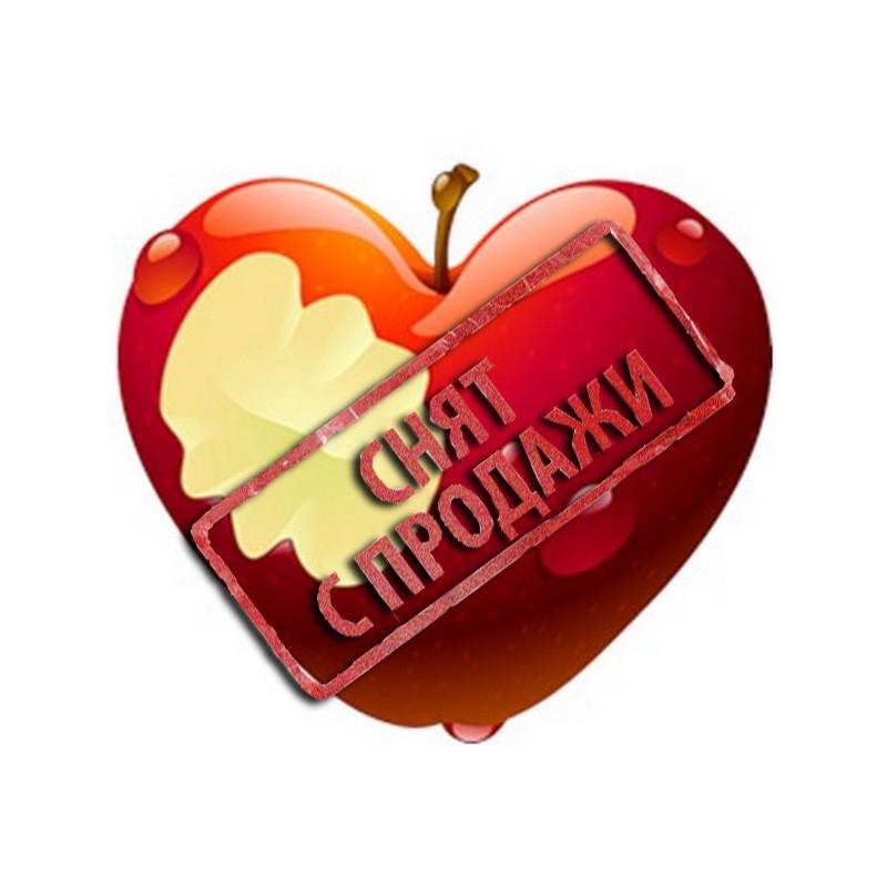 СНЯТ С ПРОДАЖИ Картинка Яблочное сердце 3,7х3,7 см