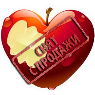 ЗНЯТО З ПРОДАЖУ Картинка Яблучне серце 3,7х3,7 см