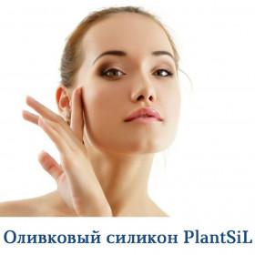 Оливковый силикон PlantSiL