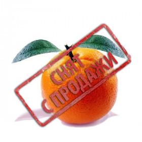 СНЯТ С ПРОДАЖИ Рафинированное масло косточки апельсина