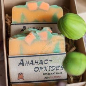 Натуральне мило Ананас-орхідея