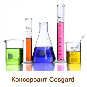 Консервант Cosgard