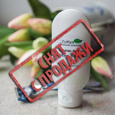 СНЯТ С ПРОДАЖИ Крем-гель после бритья
