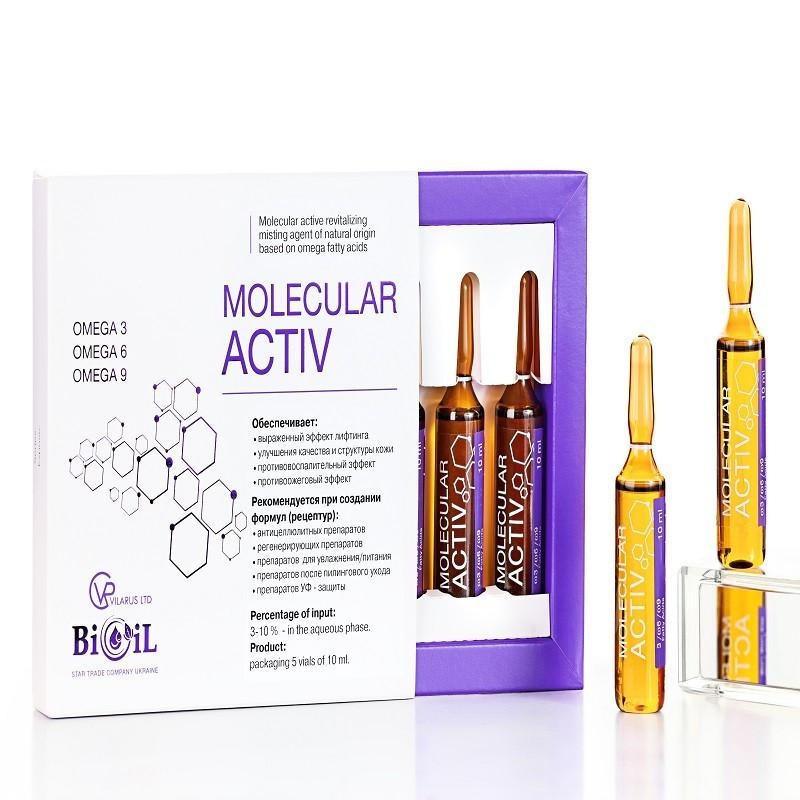 Bioil Molecular Activ (эфирное масло лаванды), ампула 10 мл.