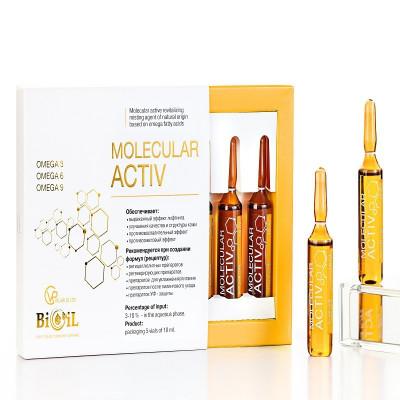 Bioil Molecular Activ (эфирное масло иланг-иланг)