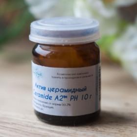 Актив церамидный Ceramide A2™ PH