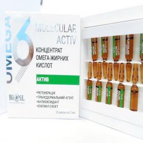 Bioil Molecular Activ, концентрат омега - жирных кислот Актив