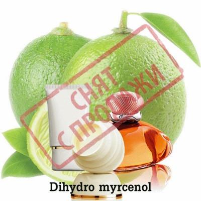 СНЯТ С ПРОДАЖИ Дигидромирценол (мирцетол)
