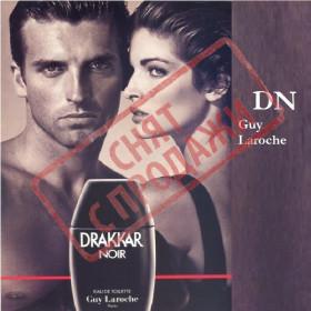 СНЯТ С ПРОДАЖИ Drakkar Noir, Guy Laroche парфюмерная композиция
