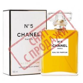 СНЯТ С ПРОДАЖИ Chanel № 5, Chanel парфюмерная композиция