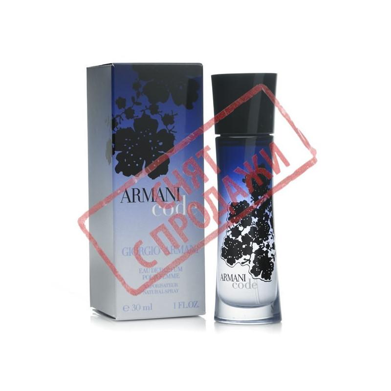 Armani Code Pour Femme, Giorgio Armani парфюмерная композиция