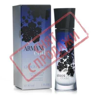 СНЯТ С ПРОДАЖИ Armani Code Pour Femme, Giorgio Armani парфюмерная композиция