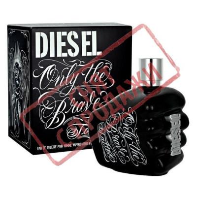 СНЯТ С ПРОДАЖИ Only The Brave Tattoo, Diesel парфюмерная композиция