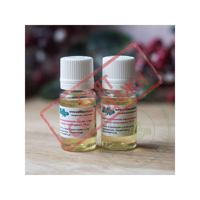 Рафинированное масло семян черной смородины