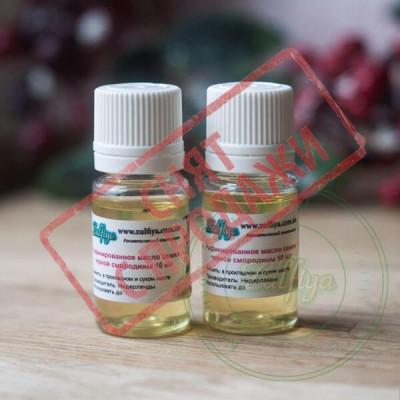 СНЯТ С ПРОДАЖИ Рафинированное масло семян черной смородины