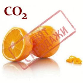 СНЯТО С ПРОДАЖИ СО2-экстракт цедры апельсина