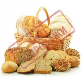 ЗНЯТО З ПРОДАЖУ Свіжий хліб віддушка