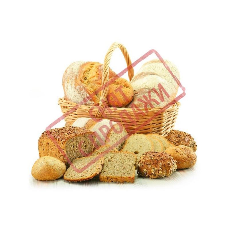СНЯТ С ПРОДАЖИ Свежий хлеб отдушка