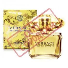 СНЯТ С ПРОДАЖИ Yellow Diamond, Versace парфюмерная композиция
