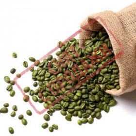 ЗНЯТО З ПРОДАЖУ Екстракт кави зеленої